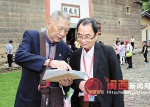 台湾代表和嘉宾考察参观振成楼