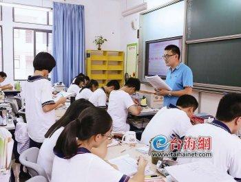 漳州一老师突发眼疾几近失明,却坚持鼓励学生