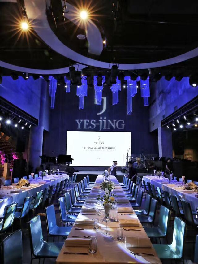 服装设计师点点品牌升级发布会在厦举行