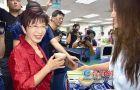 台商与台湾青年畅谈大陆创业经验传承台商精神