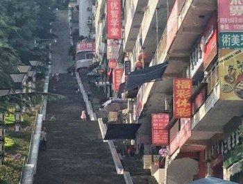 重庆又一建筑火了 超级长步梯爬哭网友