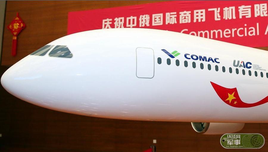 c929宽体大飞机模型