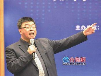 台知名学者邱毅谈两岸农业旅游合作