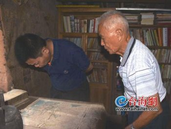 龙岩耄耋老人无偿捐赠文物