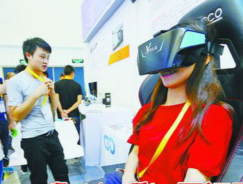 VR驾驶培训登鹭 虚拟现实产业离现实有多远