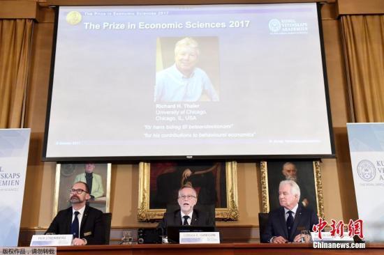 2019诺贝经济学奖_冲刺诺贝尔经济学奖的宣言-中国第一位诺贝尔经济学获奖者即将诞生
