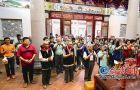 记者调查:章公祖师像荷兰诉讼将举行二次听证 福建村民有望出庭