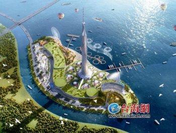 """520米""""厦门塔""""全国第二高 总投资计划逾50亿元"""