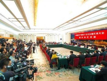 公开·透明·创新——从党的十九大看更加开放自信的中国