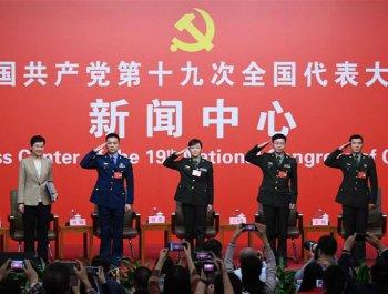 """十九大新闻中心举行""""中国特色强军之路迈出坚定步伐""""集体采访"""