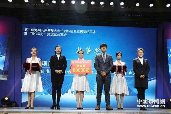 小咖啡大市场 台湾大学生创业团队大陆逐梦收获多图片