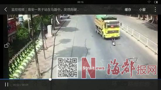男子撞向土方车视频热传引猜疑 南安交警:事故原因还在取证