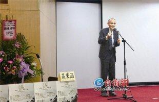 """""""想家,回家,两岸一家"""" 台湾统派团体举办活动纪念两岸交流30年"""