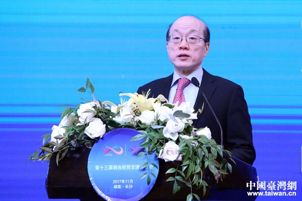 刘结一在第十三届湘台经贸交流合作会上的致