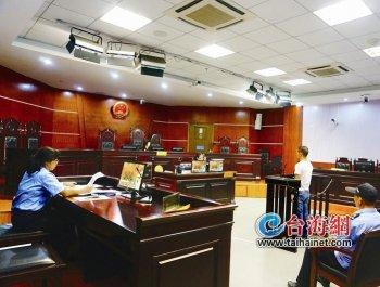 海沧法院发布生态审判系列典型案例