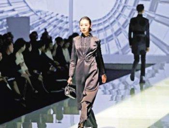 2017厦门国际时尚周颁奖盛典在厦门国际会展中心隆重落幕