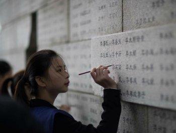 南京大学生志愿者告慰遇难同胞祈愿世界和平