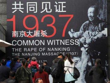 侵华日军南京大屠杀遇难同胞纪念馆20日起闭馆整修