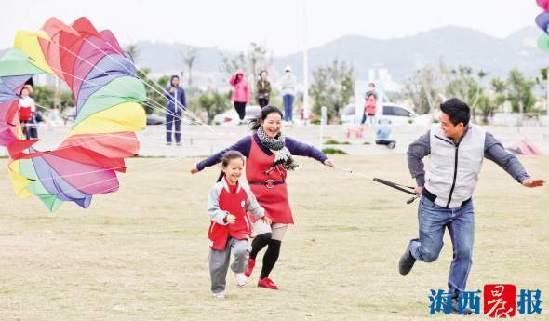 2017第二届双鱼岛国际风筝节落幕 特技风筝表演征服观众