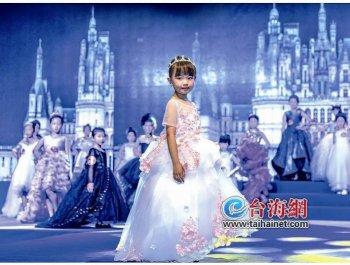 少儿超级模特厦门赛区总决赛举行 20名萌宝走T台