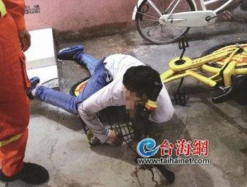 男子酒后撞上自行车 车把从眼眶插入大脑
