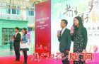 第六届厦门网络文化节落幕 参与网民逾310万人次