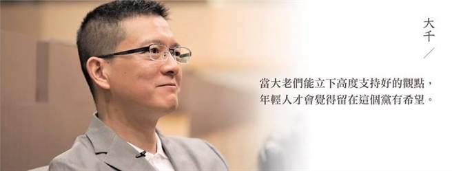 """前""""状元立委"""":国民党想赢"""