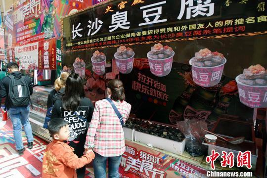 BBC揭台湾与臭豆腐渊源大
