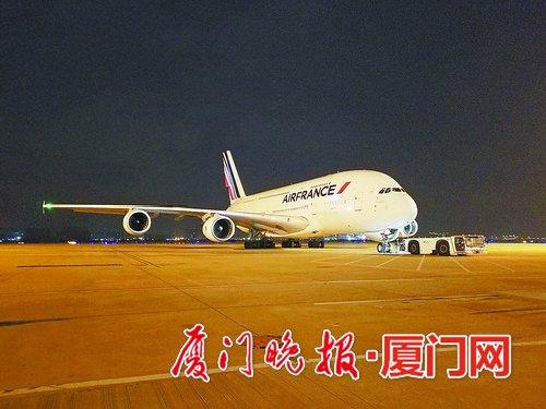 这种世界上最大远程宽体客机,首次在厦门高崎机场降落.