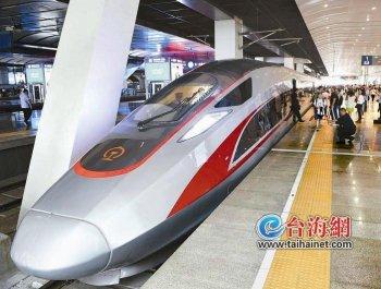 """厦门去上海能坐""""复兴号""""了"""