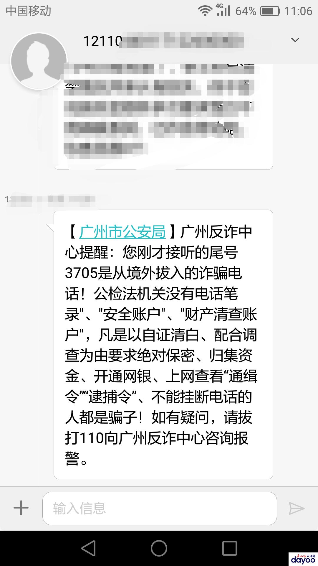 香港基本法诸如在今年双十一当天