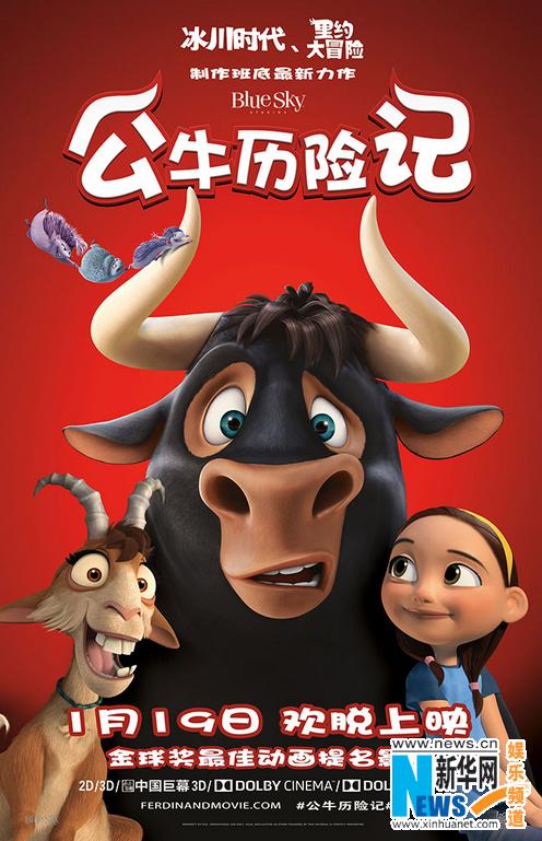 好莱坞动画《公牛历险记》曝贺岁海报_电影_娱乐_新闻