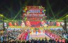 民族管弦乐组曲《中轴》六月首演