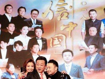 央视广告竟在中国自家的土地上被禁了