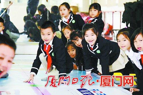 思明区教育局举行小学教学优质奖进步奖表彰会 18所学校获奖(2)