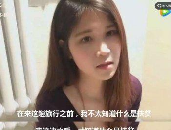 """一位台湾女生在""""五线城市""""的感慨"""