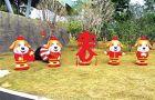 """美美与共 多彩岁月 """"创意""""寒假嗨起来(2)(责编保举:高测验题jxfudao.com)"""