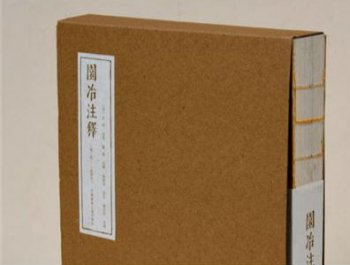 """两部""""中国最美的书""""获评""""世界最美的书"""""""