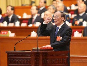 新中选的国度副主席王岐山停止宪法宣誓