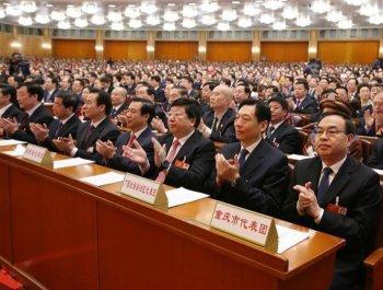 新一届国度机构向导人推举现场