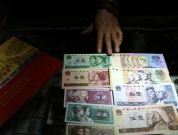 5月1日起第四套人民币部分券别停止在市场上流通