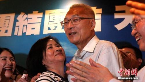 2018年台湾县市长选举:国民党5月或完成整体布局