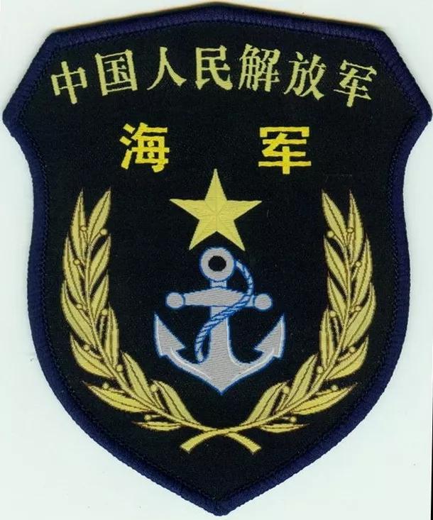 07式海军臂章-海军识别标志里的秘密,当兵多年的老海军都不一定清
