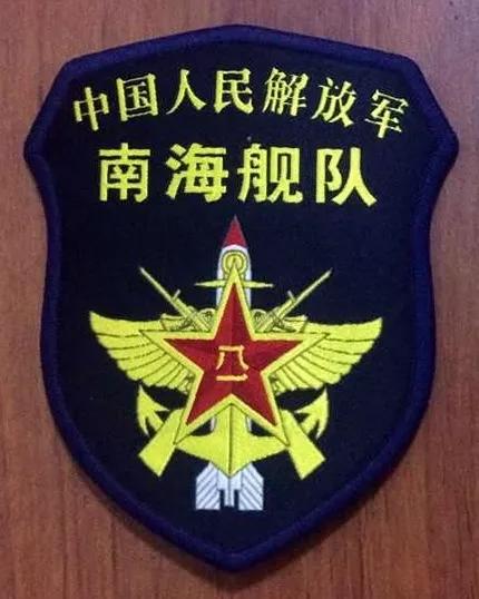 南海舰队臂章-海军识别标志里的秘密,当兵多年的老海军都不一定清