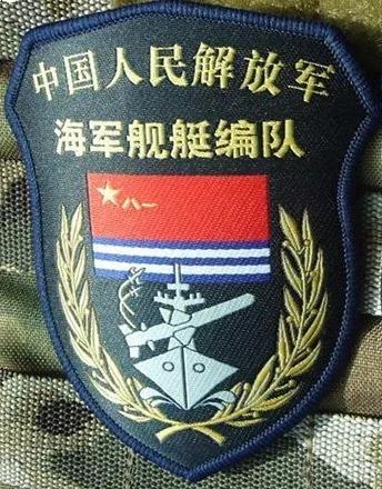 海军舰艇编队臂章-海军识别标志里的秘密,当兵多年的老海军都不一