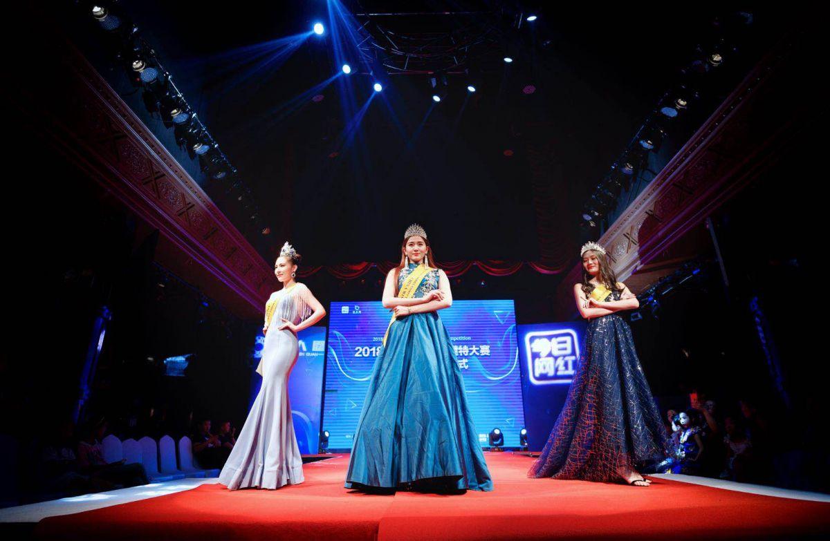 2018丝绸之路世界模特大赛浙江赛区启动仪式顺利举行