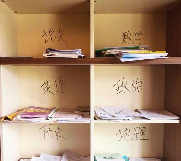 学霸上线!吴磊备战高考 放假不忘做习题(责编保举:数学课件jxfudao.com/xuesheng)