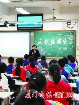 小学是数学结合高发校园初中被欺负一年患轻数思想形女孩欺凌阶段图片