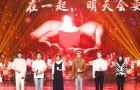 《跨界歌王》热点前瞻:卢靖姗PK宁静 陈学冬泪洒现场