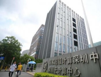 改革开放四十年 一直走在前列的深圳